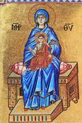 Madonna & Child Mosaic Kykkos Monastery Cyprus Stock Photos