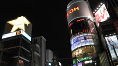 Advertisements on buildings in the Ginza district of Tokyo. Stock Footage