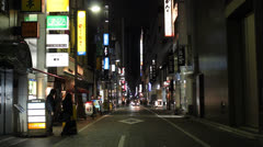A narrow alleyway in the Ginza district of Tokyo. Stock Footage