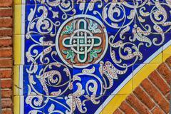 Ornamental oriental tile (architectural detail), spain Stock Photos