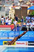 2013 world aquatics championships, in barcelona, spain - stock photo