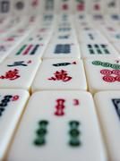 Mahjong Tiles Stock Photos