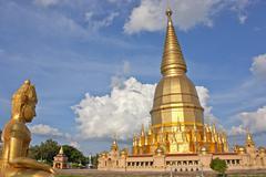 Wat phra bat huai tom. Stock Photos