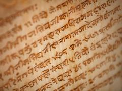 ancient inscriptions on the tomb of the indian monarch - stock photo