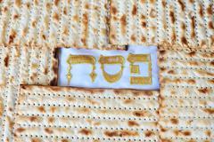 matza for jewish holiday passover - stock photo