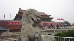 Chinese Lion and The Forbidden City Stock Footage