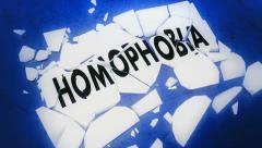 Homophobia - stock footage
