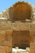 Shivta-nabataean town and terminal on the ancient spice route Stock Photos