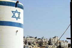 Hebron-israel Stock Photos