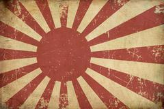Japan's emperial navy ensign flat aged Stock Illustration