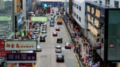 Time Lapse Shopping Place in Hong Kong Stock Footage