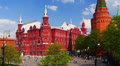 Moscow Kremlin and Historical Museum. Footage