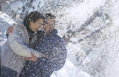 Stock Photo of Couple in snow