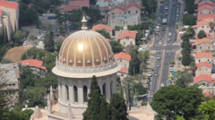 Close Up on Shrine of Baha'i Temple in Haifa, Holy Land, Israel Stock Footage