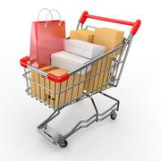 Stock Illustration of gift buying. shopping cart full of boxes. 3d