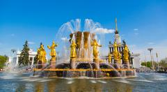 Stock Photo of Fountain of nation friendship in Moscow