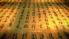 Ancient Eastern script, Japanese letters, sacred wisdom Stock Footage