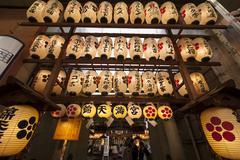 Paper lanterns at nishiki tenmangu shrine in kyoto, japan Stock Photos