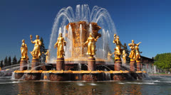 "Fountain ""Friendship of Nations""  in park  Moscow, All Union Exhibition Center.  - stock footage"
