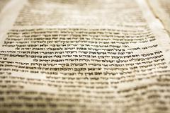 One line of torah Stock Photos