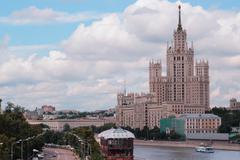 Stock Photo of skyscraper embankment Moscow