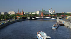 Moscow Kremlin and embankment. Stock Footage