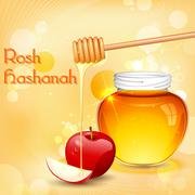 Rosh Hashanah - stock illustration
