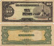 Japan ten pesos wwii Stock Photos