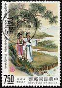Republic of China stamp Stock Photos