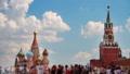 Moscow Kremlin HD Footage