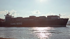 Bulk Carrier Stock Footage