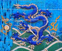 Nine-dragon wall Stock Photos