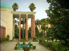 Iran-013 Stock Footage