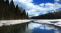 Winter landscape. Footage