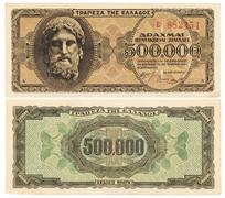 ancient greek 500000 drachmas banknote - stock photo