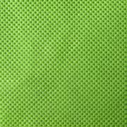 Stock Photo of fabric background