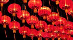 Chinese lanterns aspect ratio 16:9 Stock Photos