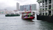 Star Ferry Hong Kong departing central pier Stock Footage