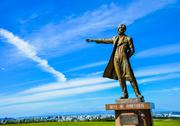 Stock Photo of professor clark statue in sapporo japan1