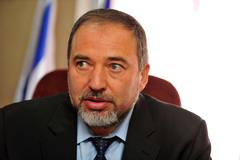 Stock Photo of avigdor lieberman charged in graft investigation