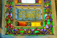 Turkey, Istanbul, Stained glass window in Haghia Sophia Mosque Stock Photos