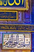 Turkey, Istanbul, Decorations in Haghia Sophia Mosque Stock Photos