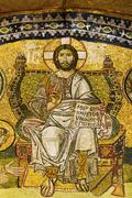 Turkey, Istanbul, Mosaic of Leo VI kneeling before Jesus in Haghia Sophia Mosque Stock Photos