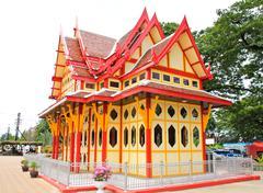 Royal pavilion at hua hin railway station, prachuap khiri khan, thailand Stock Photos