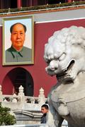 Mao zedong - tiananmen square beijing china Stock Photos