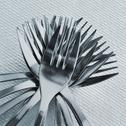 Stock Photo of forks