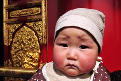 One child policy in china Stock Photos