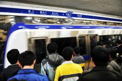 Public transportation in china - beijing subway Stock Photos