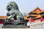 Stock Photo of beijing-peking china