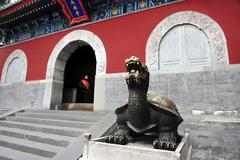 beijing-peking china - stock photo